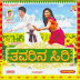 Thavarina Siri Kannada Movie Mp3 Audio Songs Free Download