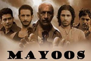 Mayoos Dil Hai Yahaan