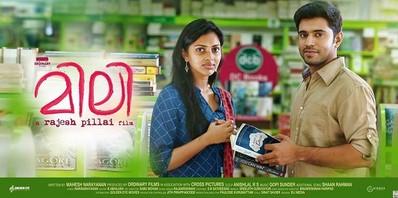 Mili (2015) Malayalam Movie DVDRip 350MB
