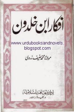 ali miyan nadvi books pdf
