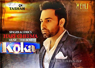 Koka Song With Lyrics Harf Cheema Tashan 2015 Mp3 Download
