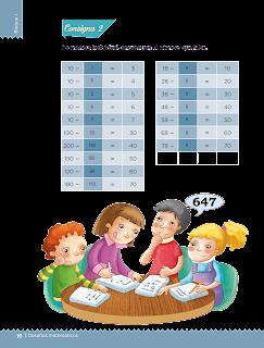 Respuestas Apoyo Primaria Desafíos matemáticos 3er grado Bloque 1 lección 4 Rapidez mental