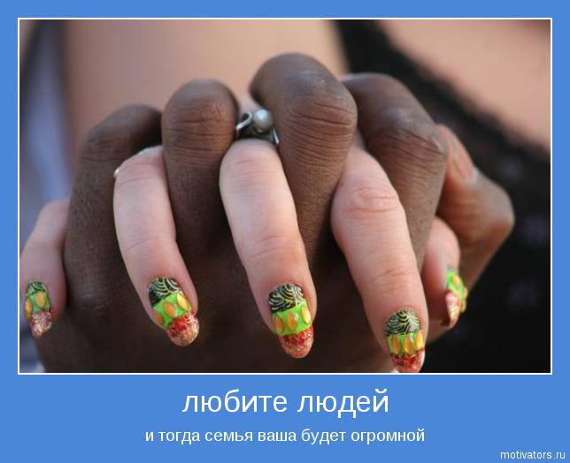 nayti-devushku-dlya-intimnih-otnosheniy-lugansk