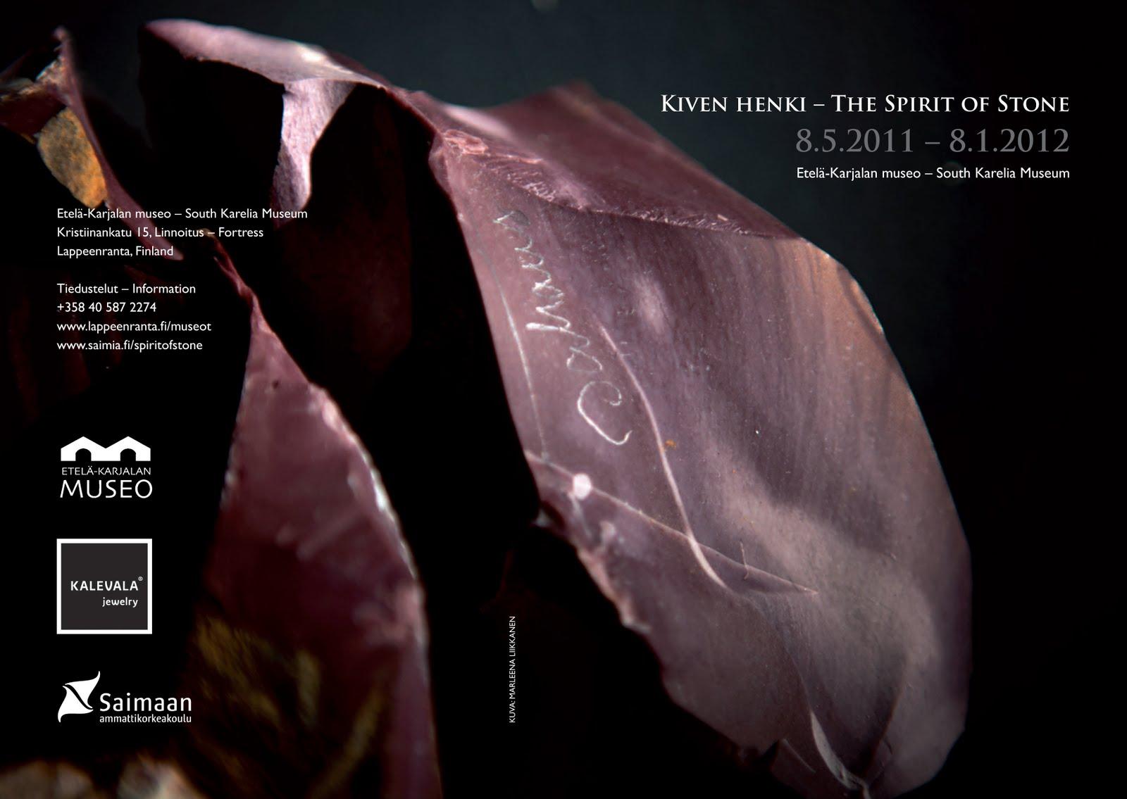 http://2.bp.blogspot.com/-IEJKAZ0QXmw/TbcUysElzrI/AAAAAAAADeQ/Huwb4sNRlF0/s1600/Spirit+of+Stone+invitation-1.jpg