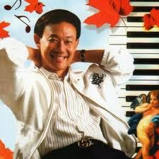 Jose Mari Chan, Latest OPM Songs, Music Video, OPM, OPM Hits, OPM Lyrics, OPM Pop, OPM Songs, OPM Video, Little Christmas Tree, Pinoy, Little Christmas Tree Song, Christmas Songs,