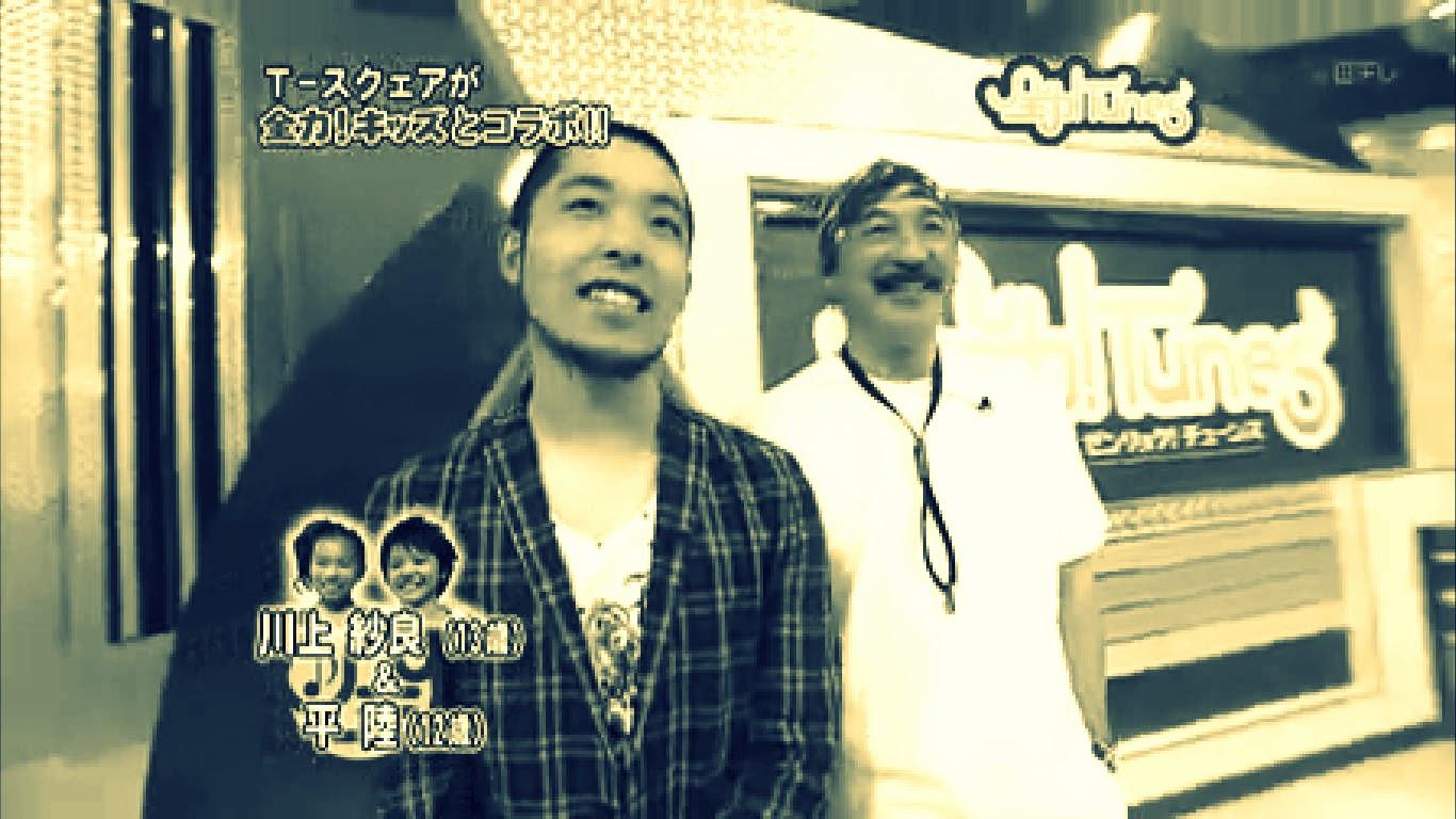 orientalradio fanblog: 全力!T...