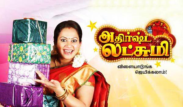 Athirshta Lakshmi 01-05-2016 Zee Tamil Tv Game Show 01st May 2016 Episode Youtube Watch Online