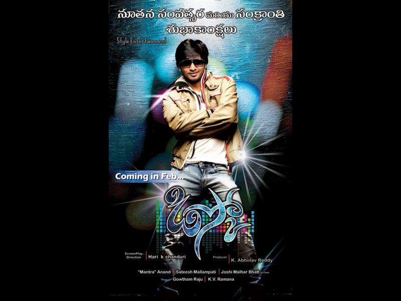 Disco (2012) Telugu Mp3 Songs Free Download