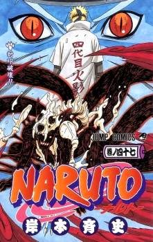 Manga Komik Naruto Naruto Chapter 701 - The Last 2015