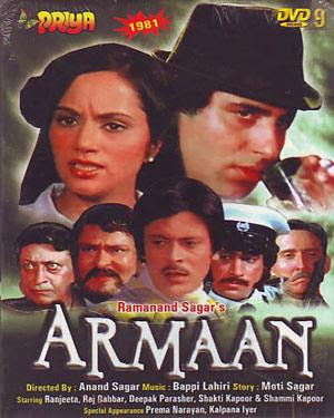 Armaan 1981 Hindi Movie Watch Online