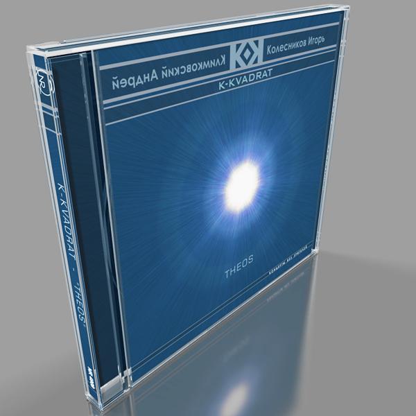 «THEOS» - премьера нового альбома проекта «K-KVADRAT» Андрея Климковского и Игоря Колесникова