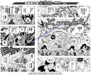 One Piece Manga Spoiler 636 One Piece Spoiler 637 One Piece Confirmed Spoiler 637 One Piece Confirmed Spoiler 637 One Piece Raw Scans 637