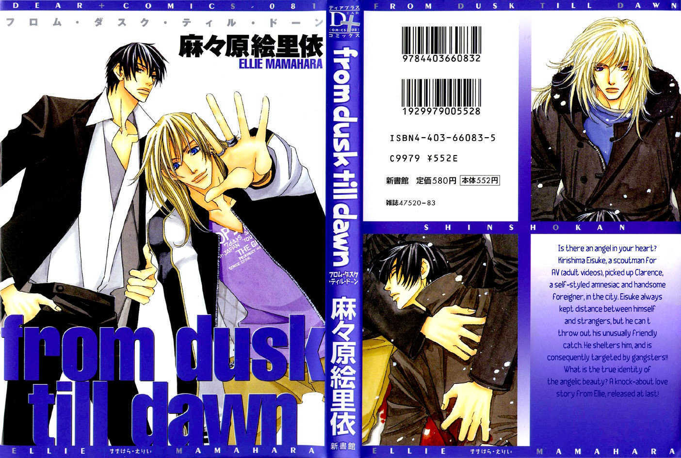 From Dusk Till Dawn Vol.1 Ch.1.1 page 1 at www.Mangago.me