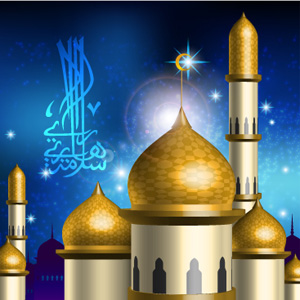 adha eid, Eid, eid 2011, eid adha 2010, eid cards, eid mubarak, eid ul adha, when is eid