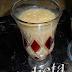 لعشاق العصائر: عصير اليقطين الاحمر والحليب
