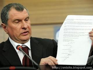 Игорь Сечин. Фото