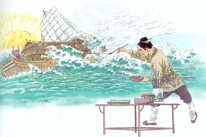 Ma Liang and his Magic Paintbrush | Chinese Æsop: