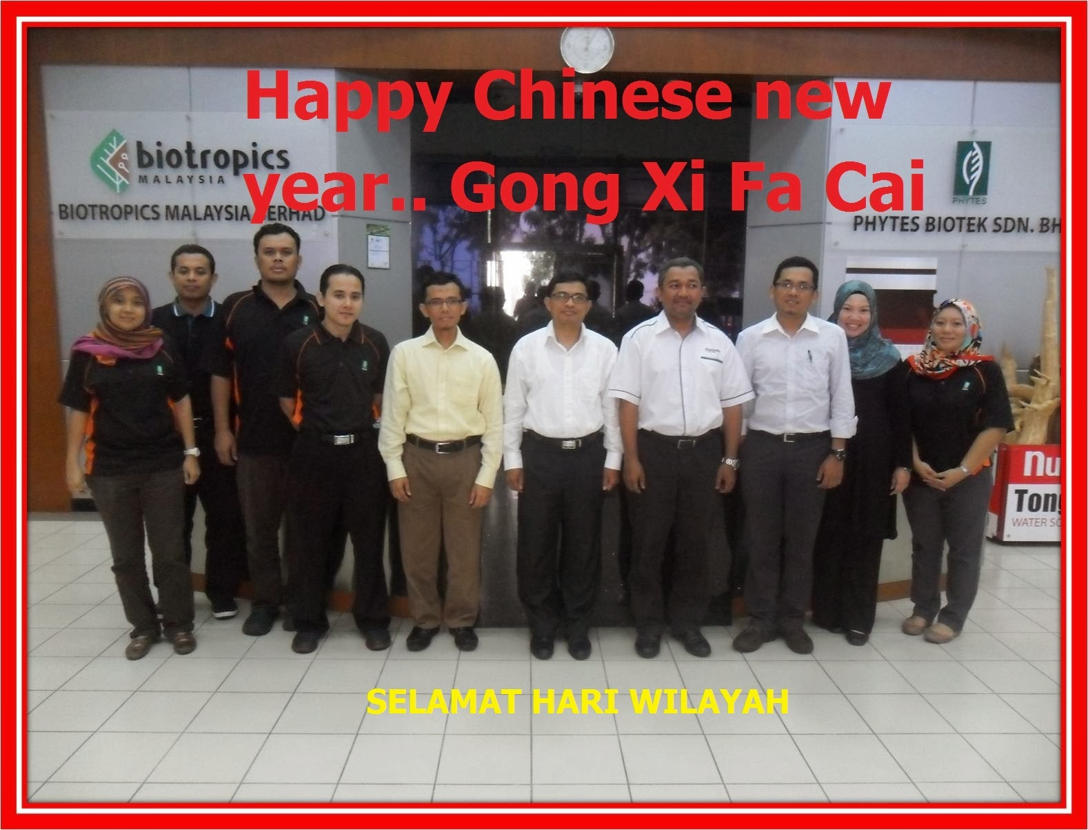 Happy Chinese New Year - Gong Xi Fa Cai