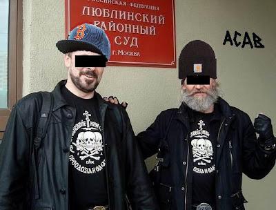 Культовый логотип середины 2000-х :) Неожиданно :) Я уверен после нашего поста у них взорвется почта от заказов из России. Для тех кто не очень вкурсе происходящего внизу справа оригинал картинки, а на куртке уже модный субкультурный римэйк ;)