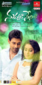 Nuvvala Nenila wallpapers varun sandesh poorna-thumbnail-12
