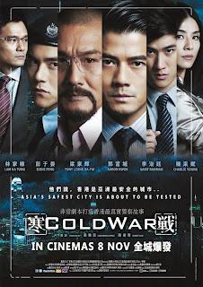 Watch Cold War (Hon zin) (2012) movie free online