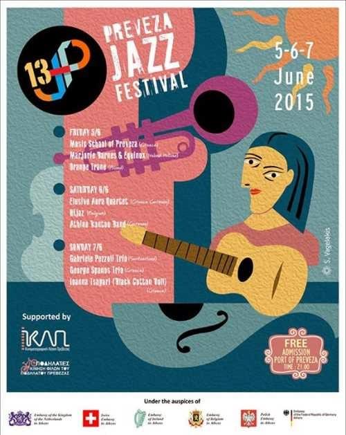 13th Preveza Jazz festival