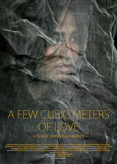 a few cubic meters of love
