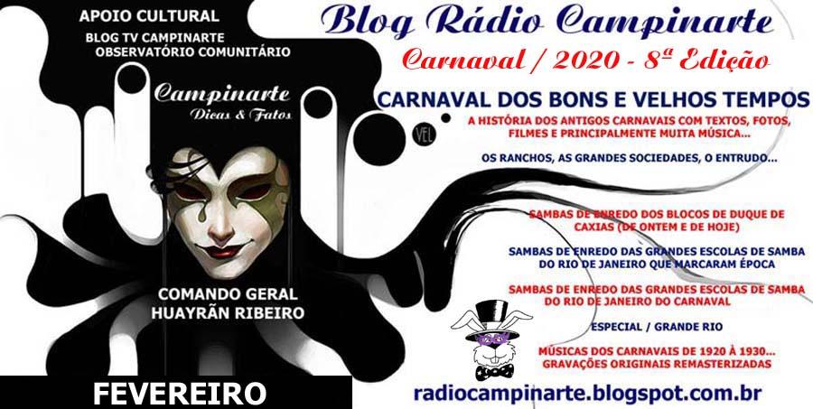 Carnaval dos Bons e Velhos Tempos