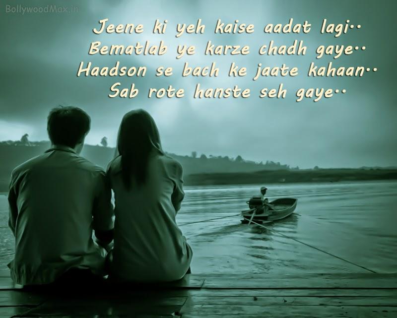 Sad Dard bhari Shayari in Hindi for Girlfriend, Bf with Love Status