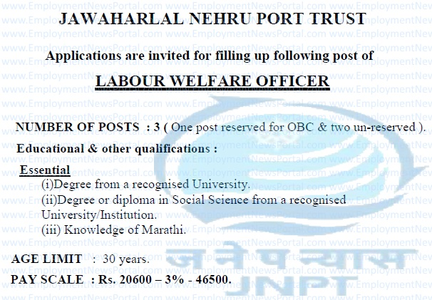 Mumbai JNPT Port, JNPT Port Recruitment 2015, Jobs in JNPT, JNPT container tracking, JNPort tracking