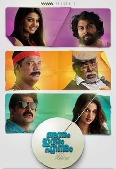 Watch Annum Innum Ennum (2013) Malayalam Movie Online
