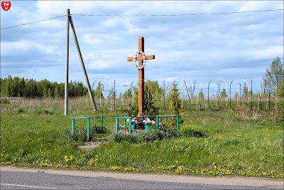 Католический крест между Одровонжем и Вишнево