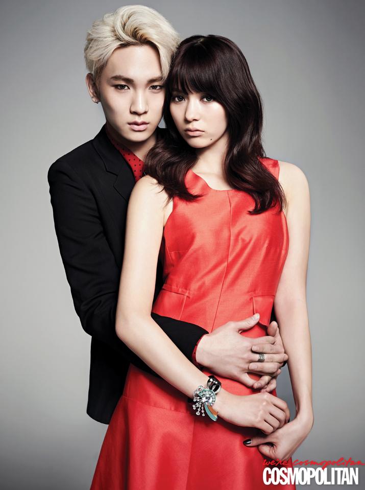 Shinee Key