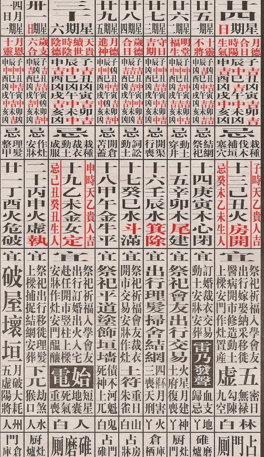 Chinese Calendar Today : And square series calendars almanacs today s calendar date