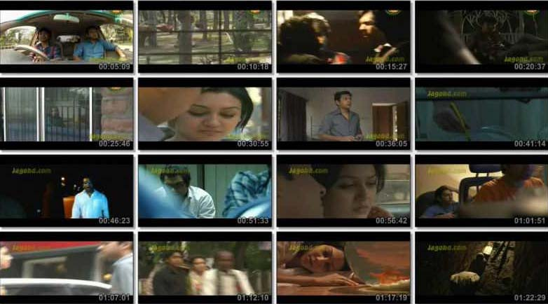 Amader Golpo Mp3 MP3 Download - aiohoworg