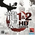 Yakuza HD