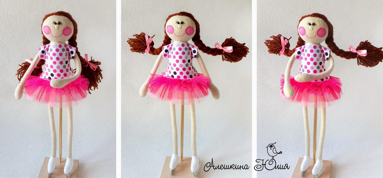 кукла фигурное катание