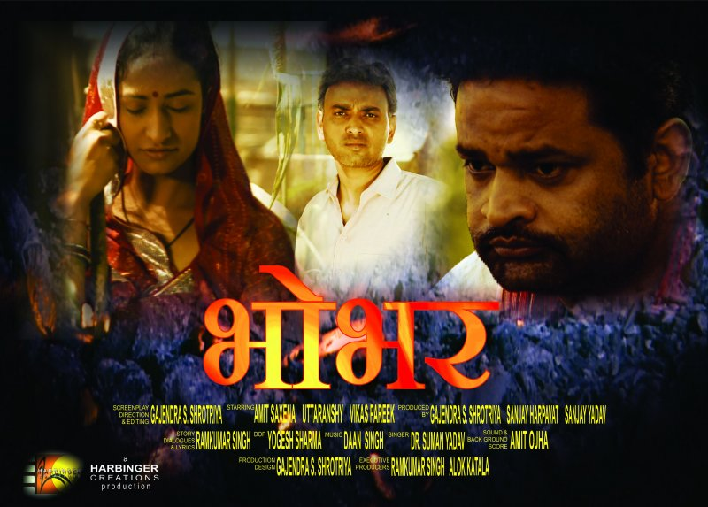Bhobhar - The Live Ash movie