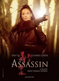 The Assassin / Nie Yin Niang