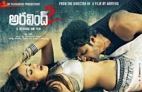 Aravind 2 telugu, Aravind 2 movie, Aravind 2 Youtube, Aravind 2 video, Aravind 2 cinema online, Aravind 2 web movie, Aravind 2 telugu full length movie, Aravind 2 full length movie,