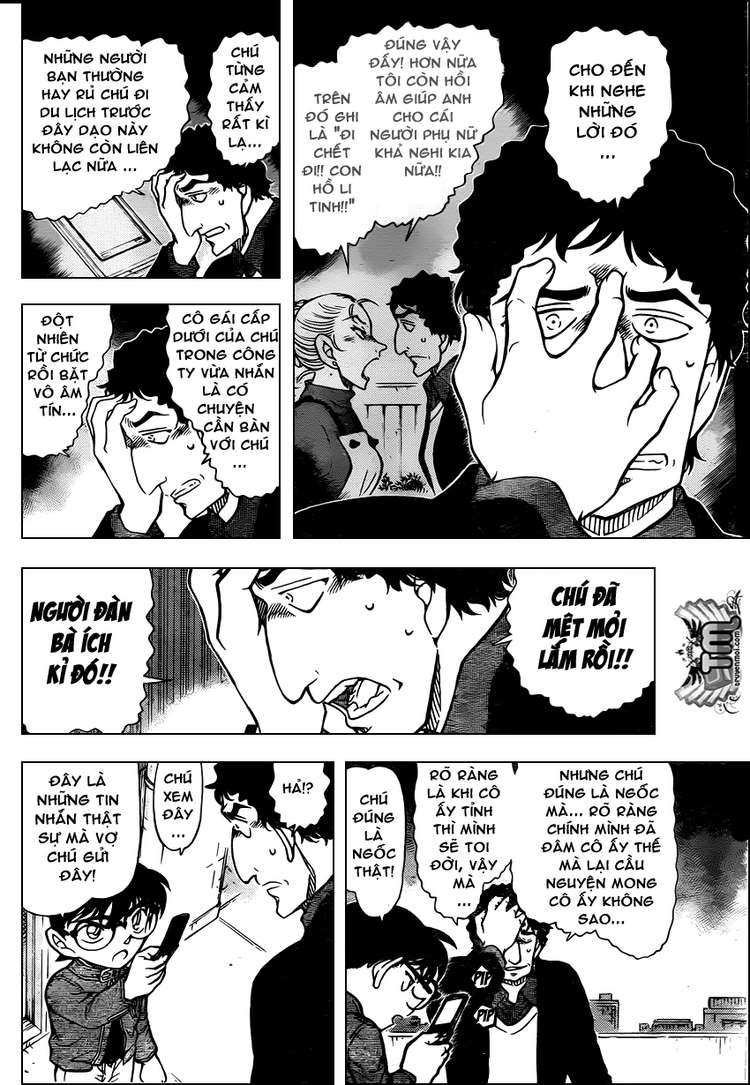 Detective Conan - Thám Tử Lừng Danh Conan chap 803 page 12 - IZTruyenTranh.com
