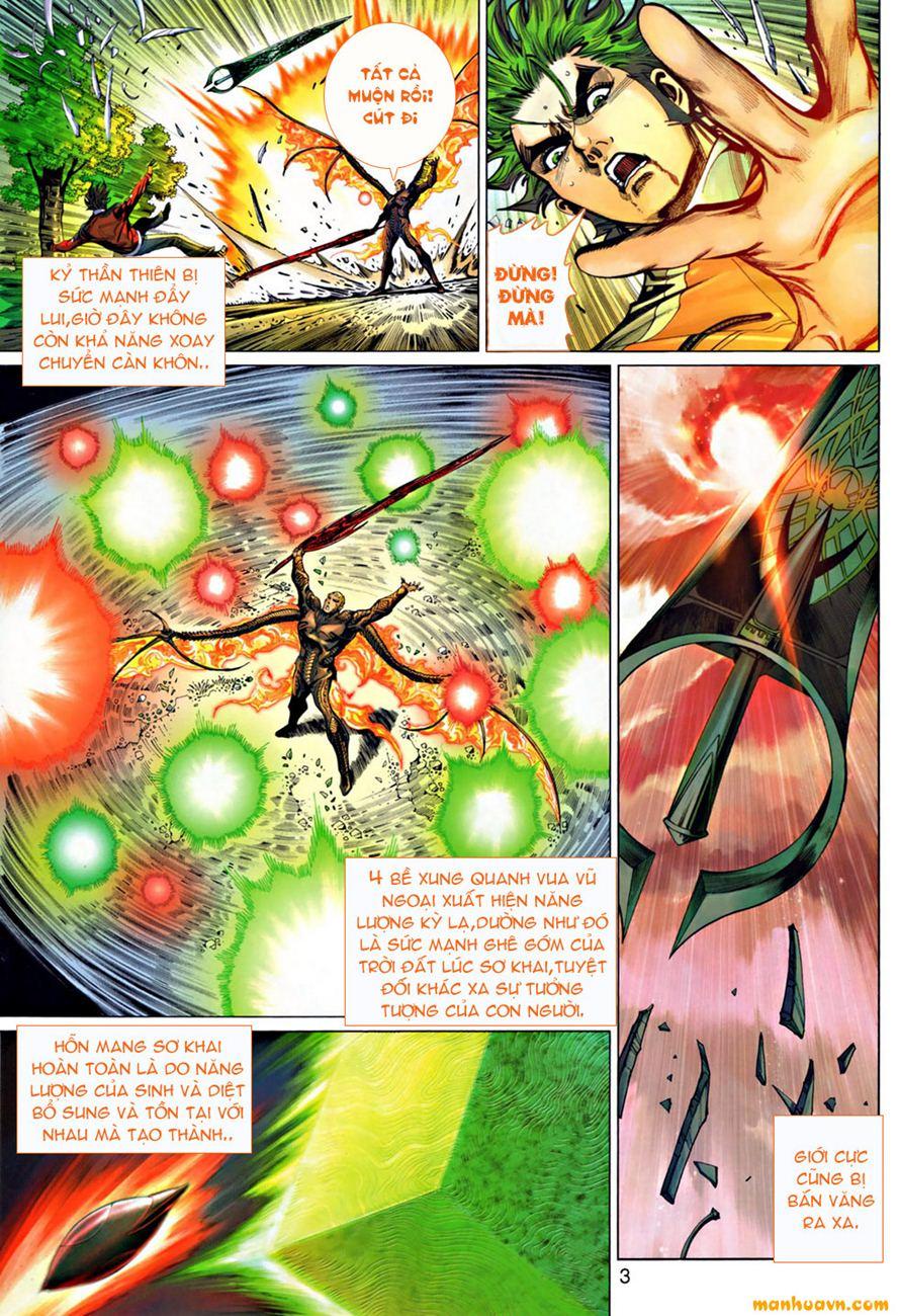 Thần Binh 4 chap 71 - Trang 3