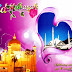 Eid Cards Wallpapers-Photos-Islamic Eid Cards Images-Pictures 2013