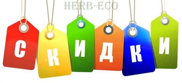 Скидки, акции, бонусы от iHerb