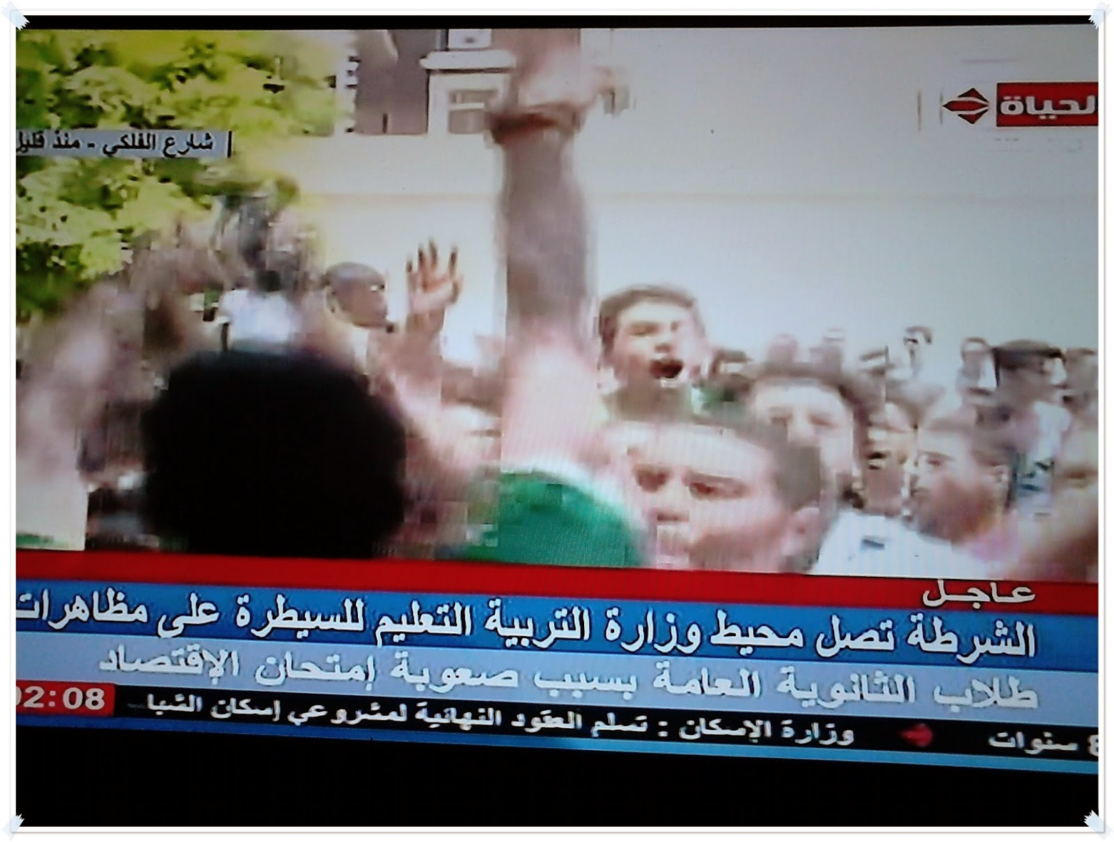 شاهد بالصور طلاب الثانويه يحاصرون مبنى وزارة التربيه والتعليم لصعوبة الامتحان 12/6/2014