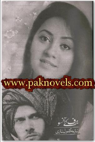 Baraf Kay Ansoo by Nazia Kanwal Nazi