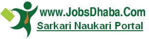 JobsDhaba.Com | Sarkari naukri | Government Jobs
