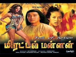 tamil hd movies download torrent