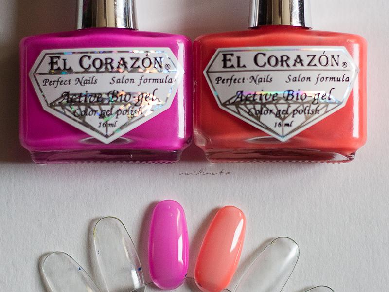 """El Corazon activ bio gel """"Jelly Neon""""  #423/254 #423/256 #423/252 #423/257"""