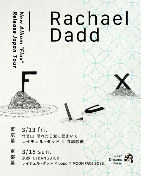 "Rachael Dadd New Album ""Flux"" Release Japan Tour"